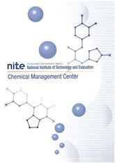 Chemical Management Center ~Brochure~ img