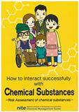 How to interact successfully with Chemical Substances - Risk Assessment of chemical substances - ~ Brochure ~ img