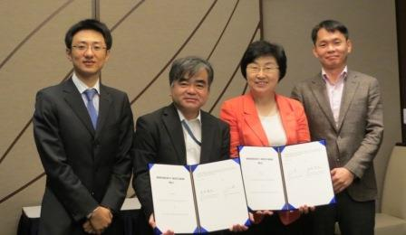 Singed MOU by NITE and KCMA